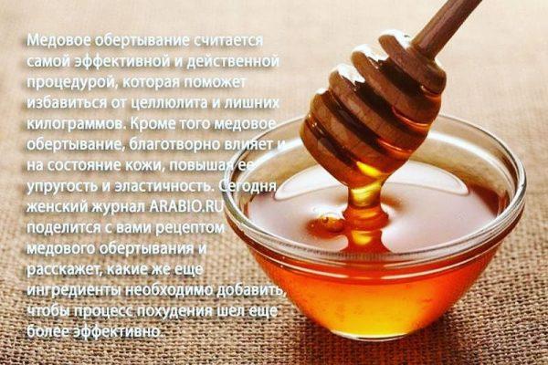 Антицеллюлитное обертывание: рецепты