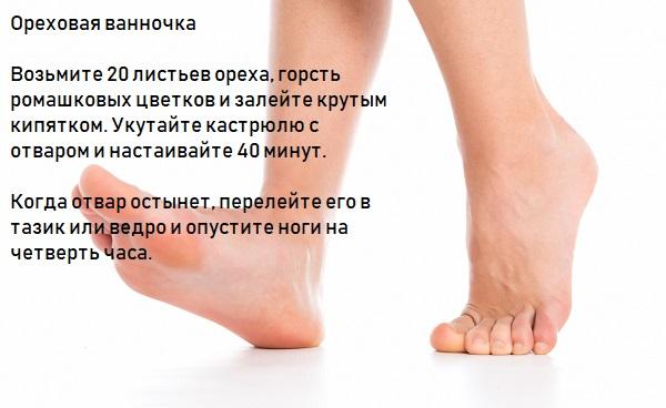 Что делать, чтобы ноги не потели