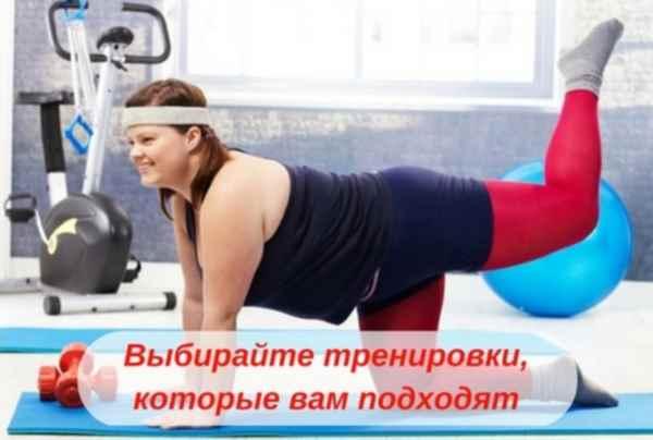 Комплекс упражнений для полных женщин