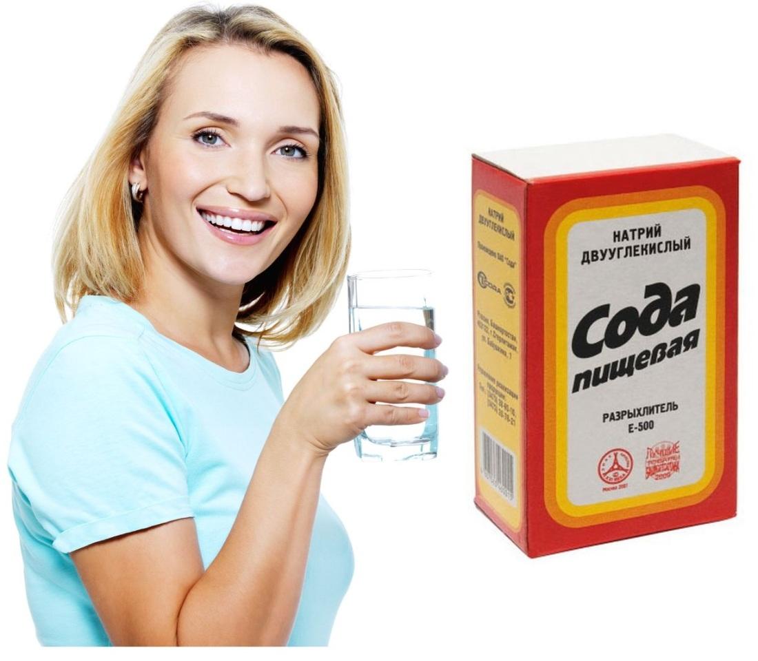 Сода для похудения, отзывы * Как пить и похудеть с помощью пищевой соды за 3 дня на 10 кг без вреда для здоровья