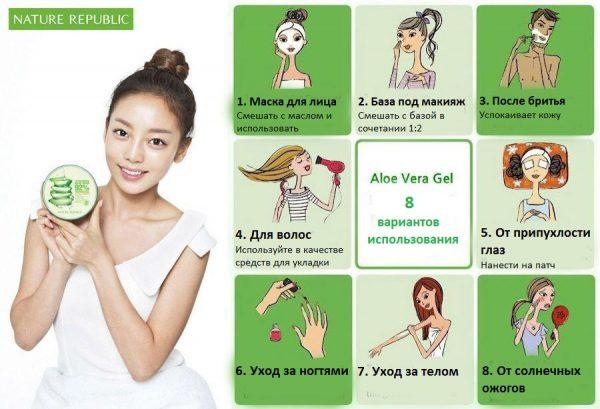 Корейская косметика: за и против