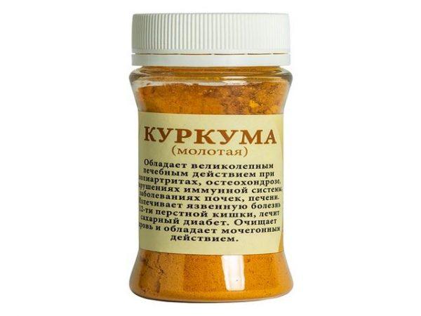 Куркума: польза и вред для здоровья после 50