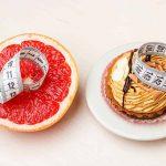 Как похудеть с помощью показателя низкого гликемического индекса