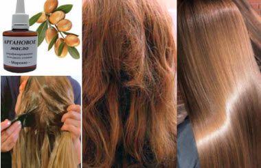 Спасение для волос – аргановое масло