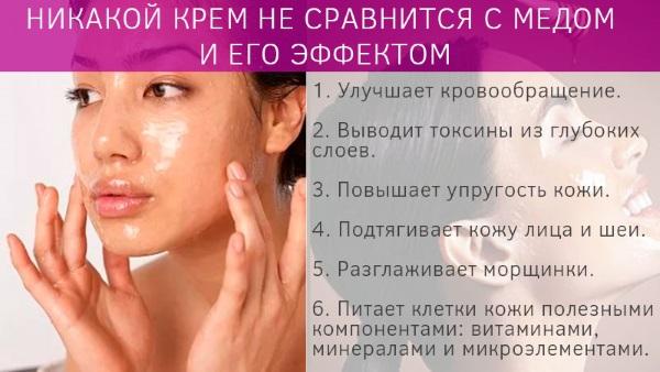 Как убрать брыли и подтянуть овал лица
