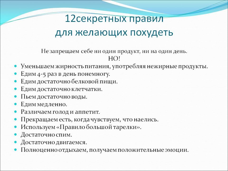 Как похудел Александр Семчев