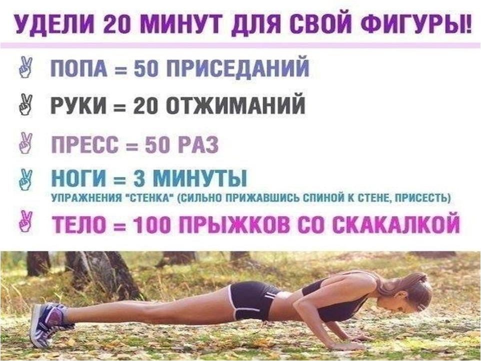 Как похудела Светлана Ходченкова