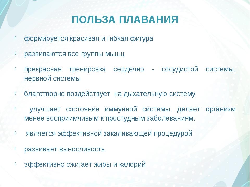 Как похудела Ольга Картункова