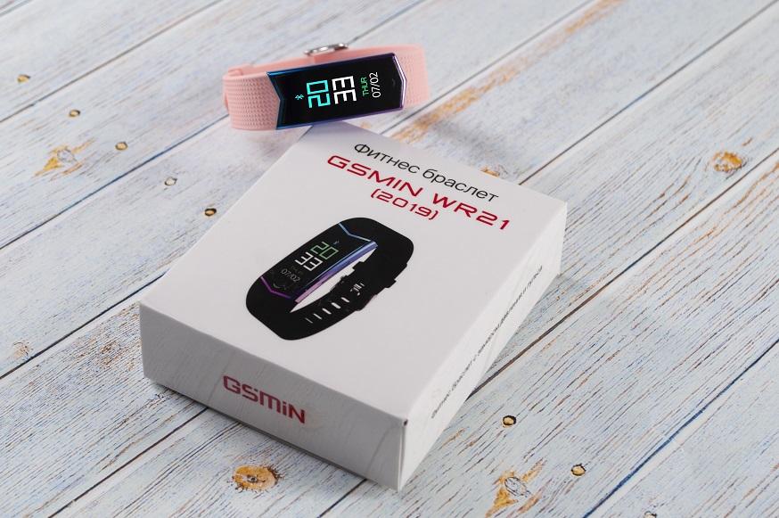 Кому обязательно нужен фитнес-браслет с розовым ремешком GSMIN WR21?
