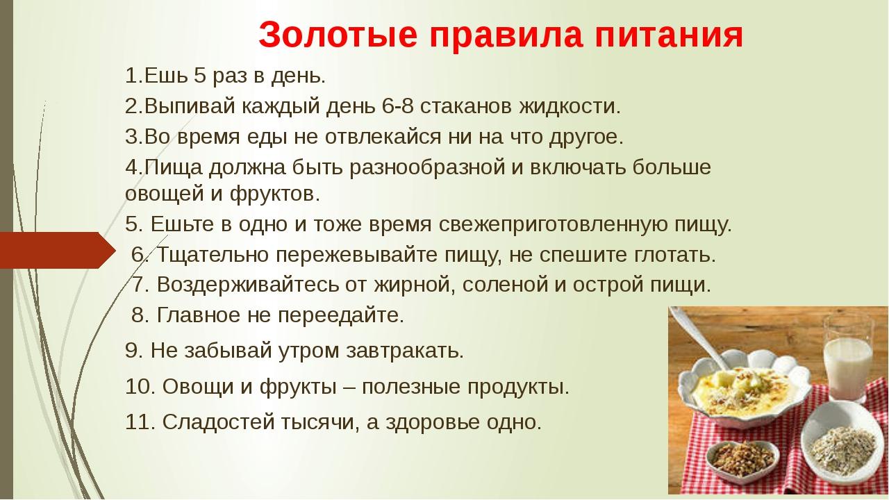 Секреты стройной фигуры Синди Кроуфорд