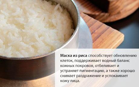 Кокосовое масло для лица от морщин
