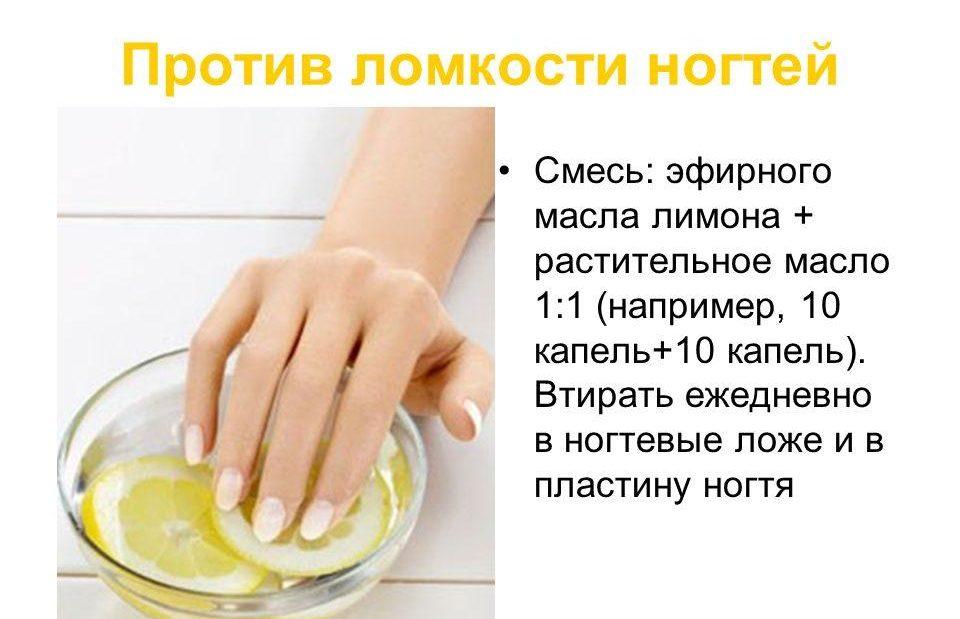 Как ускорить рост ногтей на руках