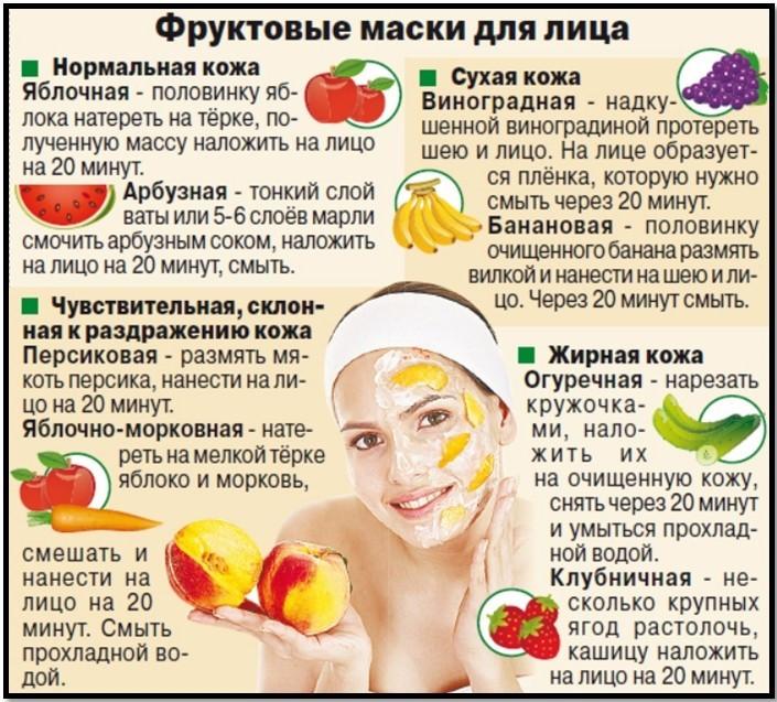Советы косметолога по уходу за лицом после 50 лет