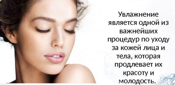 Камила Мендес: секреты похудения и красоты