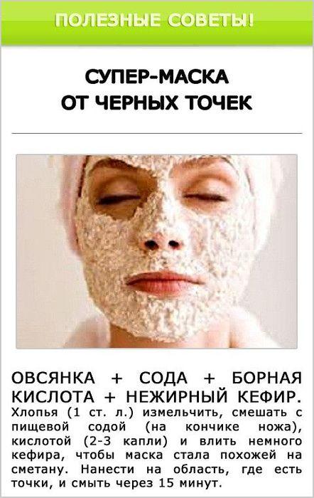 Какие маски для лица самые эффективные