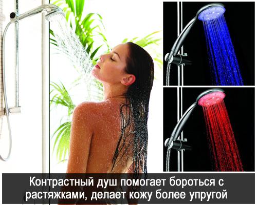 Как принимать контрастный душ для похудения