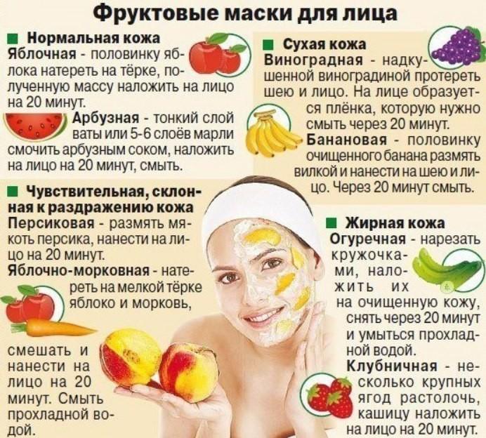 Народные средства от морщин на лице