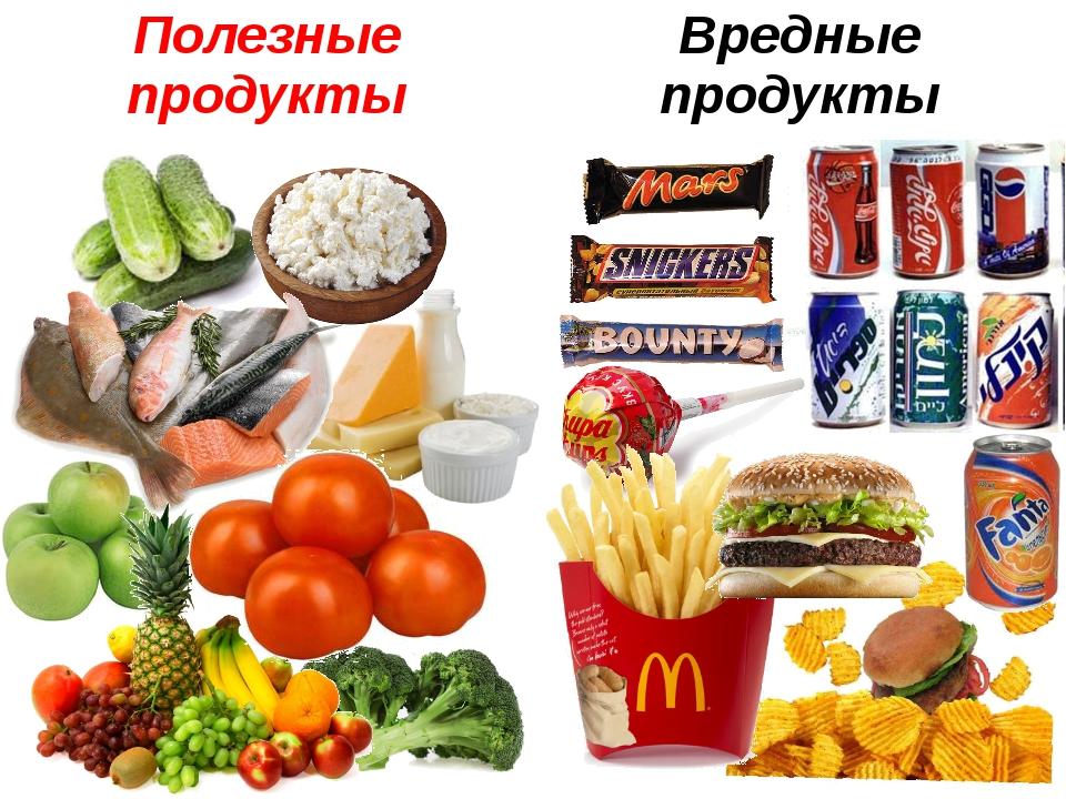 5 самых полезных продуктов для здоровья
