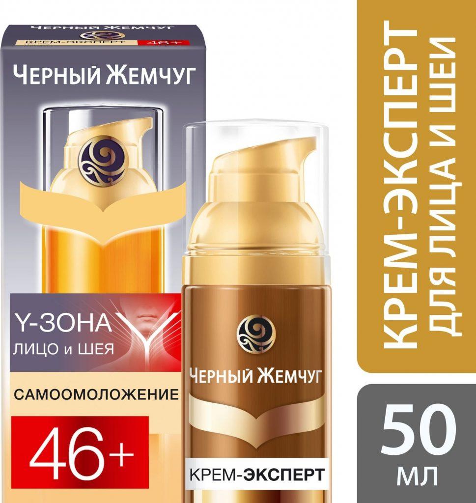 ТОП-10 лучших антивозрастных кремов для лица после 45