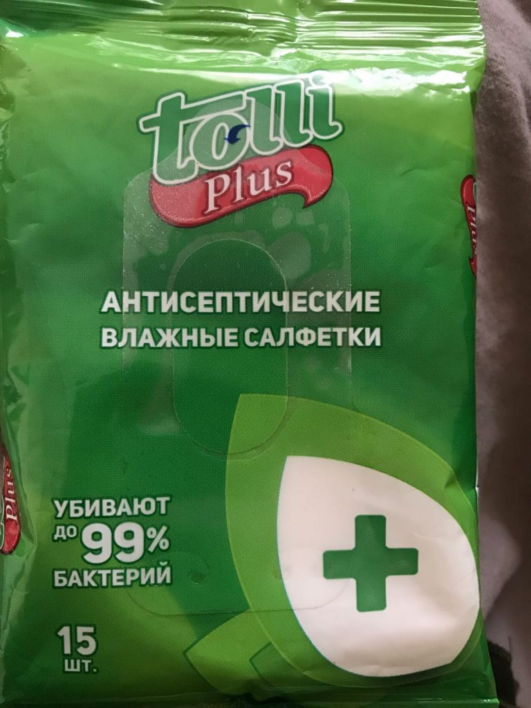 ТОП-10 лучших антибактериальных салфеток
