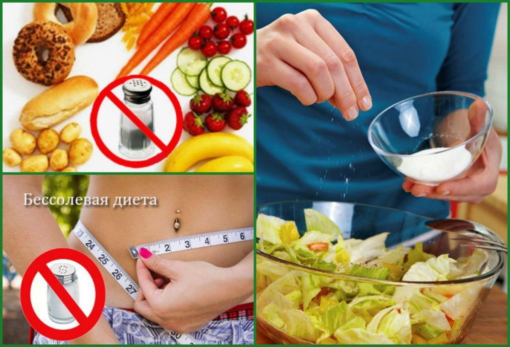 Бессолевая диета на 7 дней