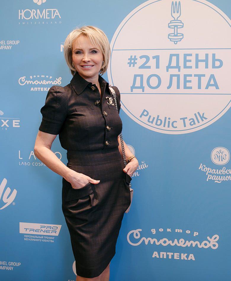 """Диета Маргариты Королевой """"9 дней"""""""