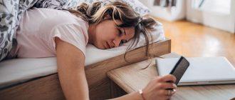 недостаток сна как причина переедания