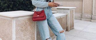 Какие джинсы сейчас в тренде